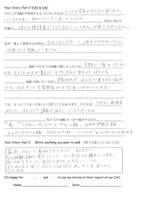 kimura 1-2